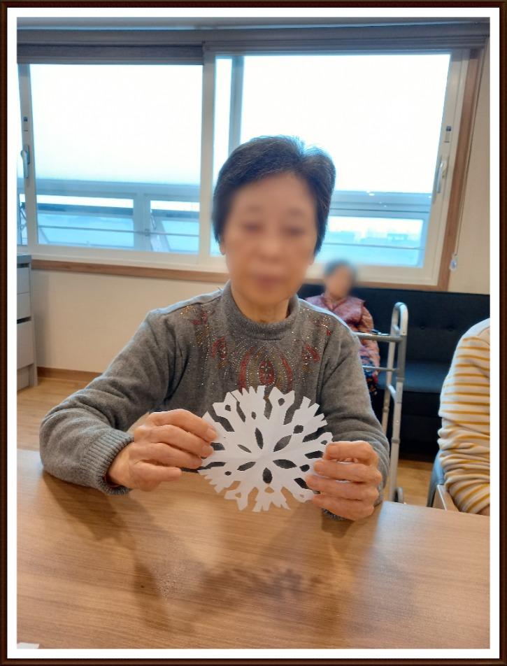 20210122_145614.jpg